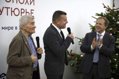 Владимир Сычёв, Леонид Парфёнов, партнер юридической компании «ТМ Дефенс» Олег Жуков