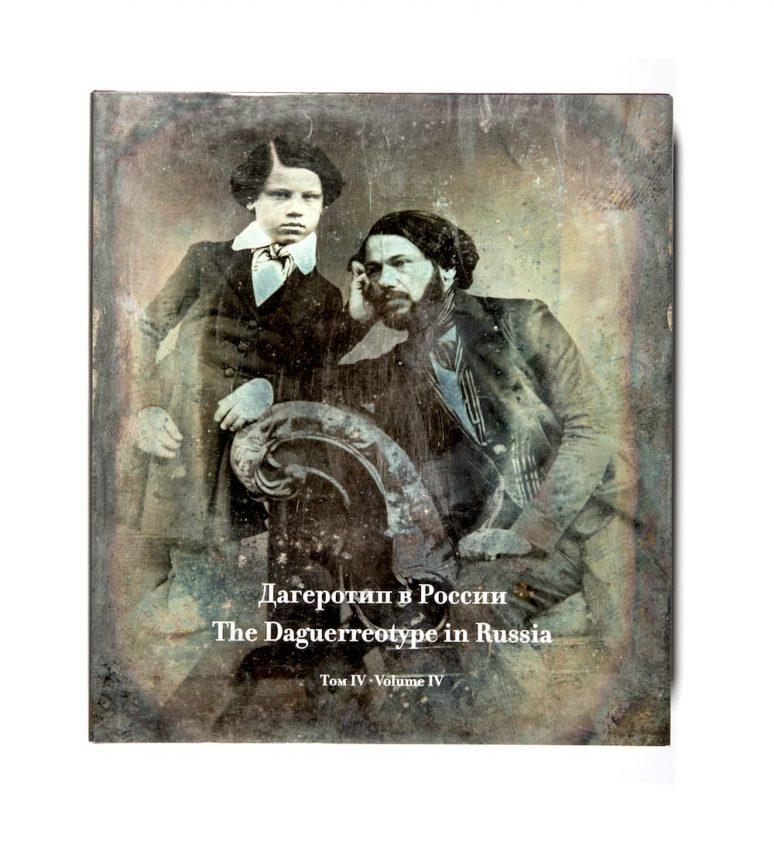 Daguerreotype_cover_Vol_004